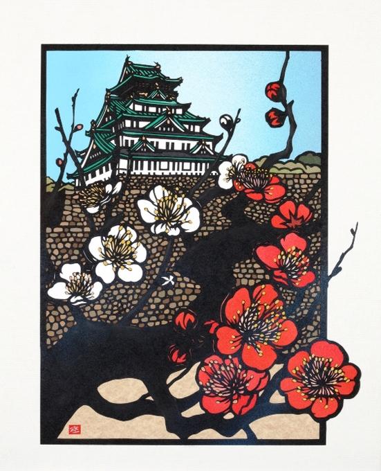 maestro-japones-expone-en-la-habana