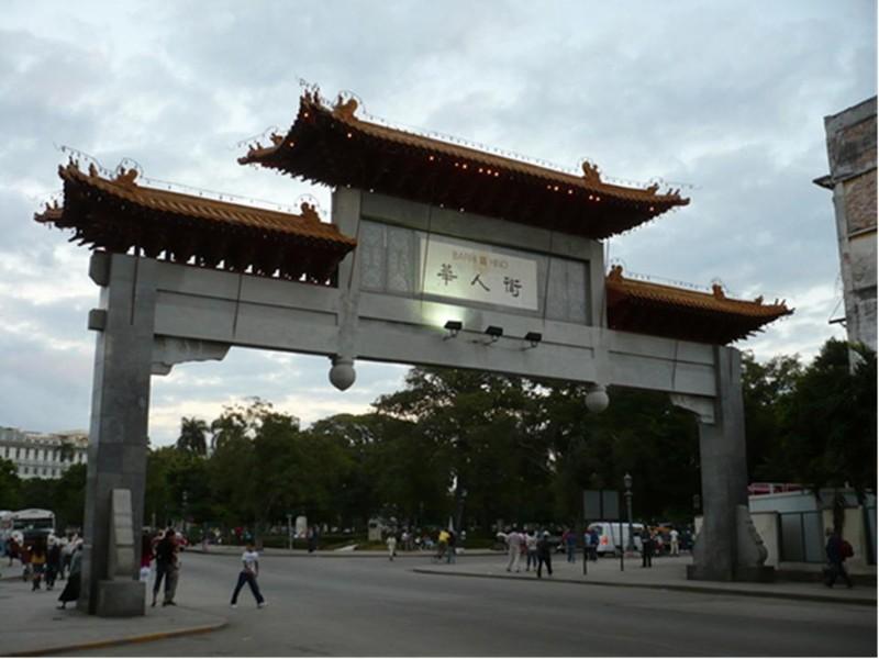 el-festival-de-la-cultura-china-continua-su-paso-por-la-habana