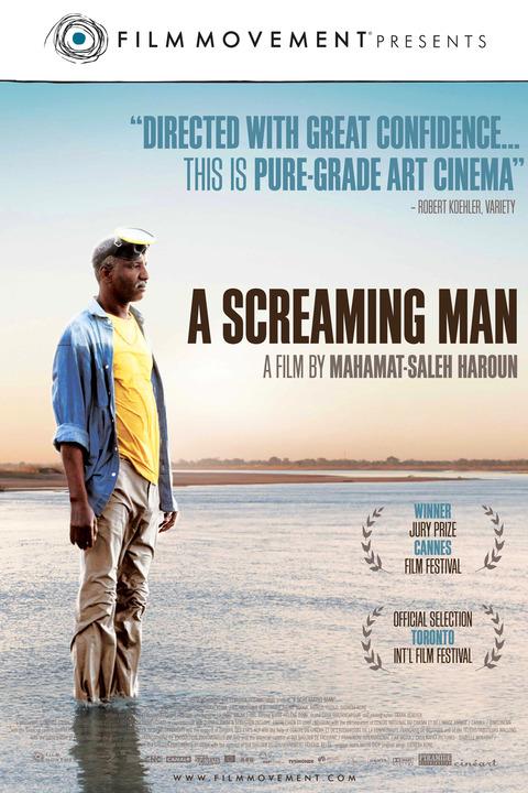 african-films-to-be-screened-for-a-week-in-santiago-de-cuba
