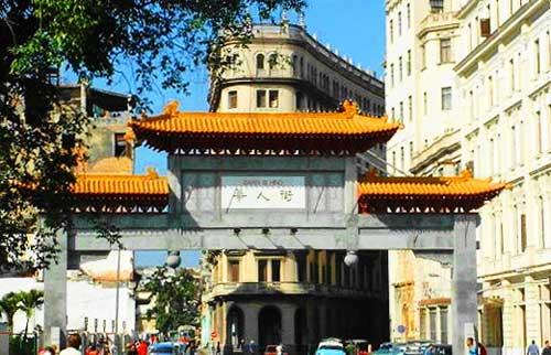 celebraran-taller-nacional-en-barrio-chino-de-la-habana