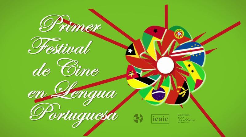 primer-festival-de-cine-en-lengua-portuguesa-desde-el-3-de-mayo-en-el-multicine-infanta