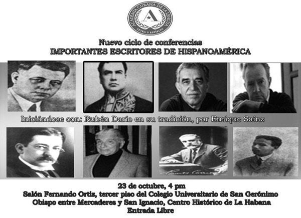 academia-cubana-de-la-lengua-anuncia-ciclo-de-conferencias-importantes-escritores-de-hispanoamerica-y-cuba-por-susana-mendez-munoz