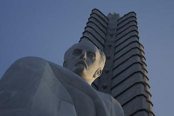 Memorial José Martí en su 20 aniversario.