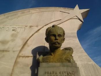 detalle-compositivo-de-la-plaza-civica-de-marianao-1955-escultor-arnold-serru